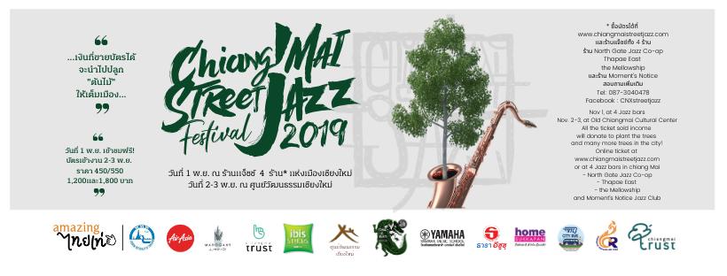 Chiang Mai Street Jazz Festival 2019
