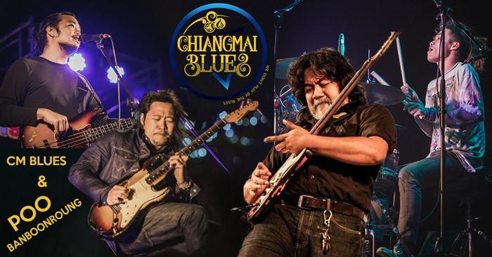 ChiangMai Blues & Poo Banboonroung