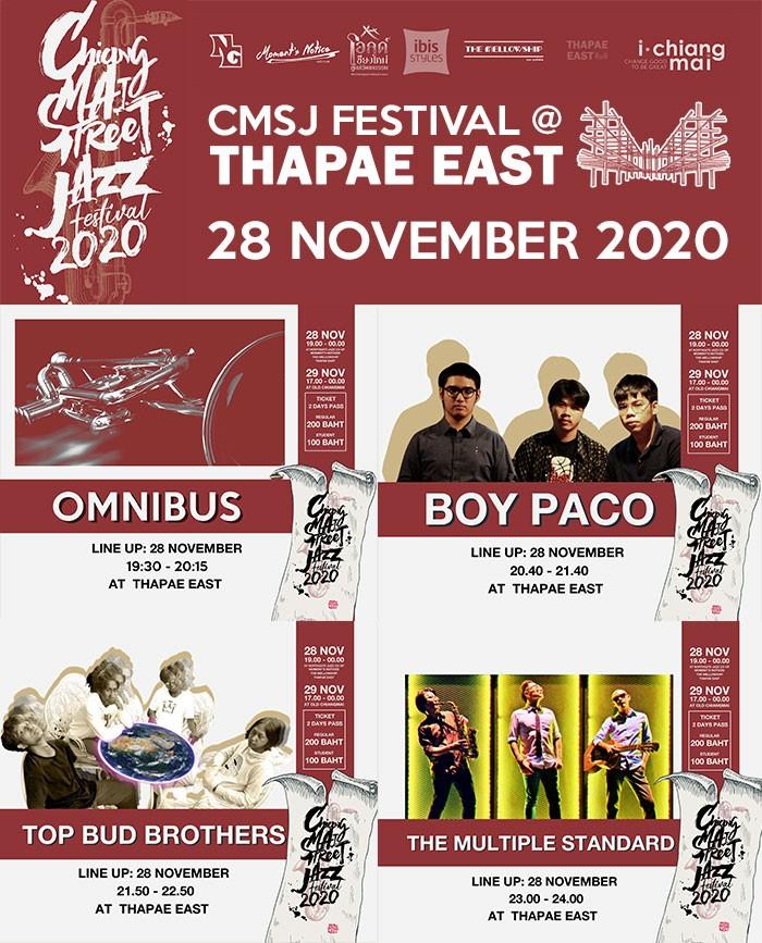 Chiang Mai Street Jazz Festival 2020