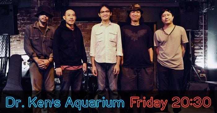 Doctor Ken's Aquarium