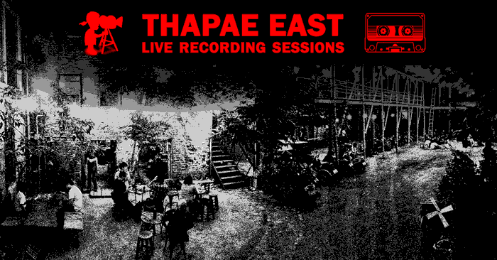 Live Recording Sessions