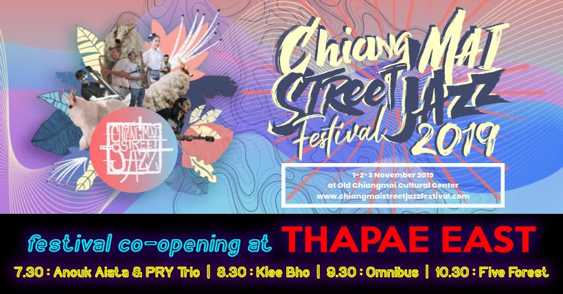 Chiang Mai Street Jazz Festival opening