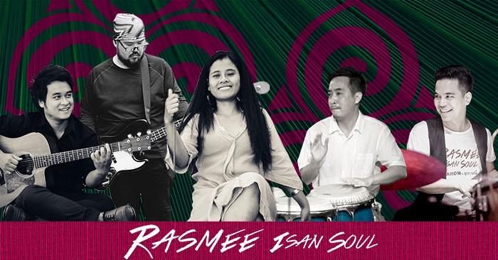 Rasmee Isan Soul